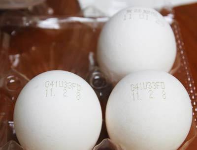 Калорийность вареного яйца и похудание